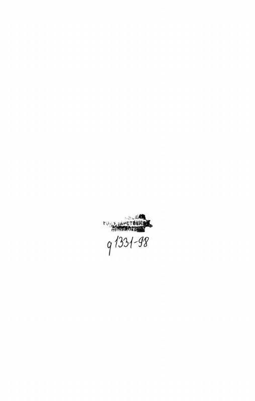 Оглавление Кииз уй: структура пространственности